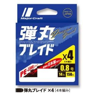 Major Craft Dangan Bullet Braid x4 - 150m