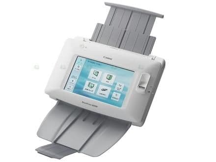 Scanfront 220P