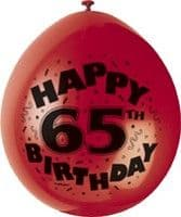 "10 'Happy 65th Birthday' 9"" Assorted Colour Balloons"