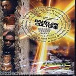 Babylon Culture DVD Jr Gong Mykal Rose Mavado Earl 16