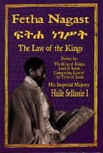 Fetha Negast - The Law Of Kings (Research Associates) BOOK NEW