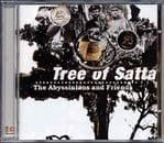 The Abyssinians & Friends - Tree Of Satta CD 1969 Blood and Fire MINT SEALED