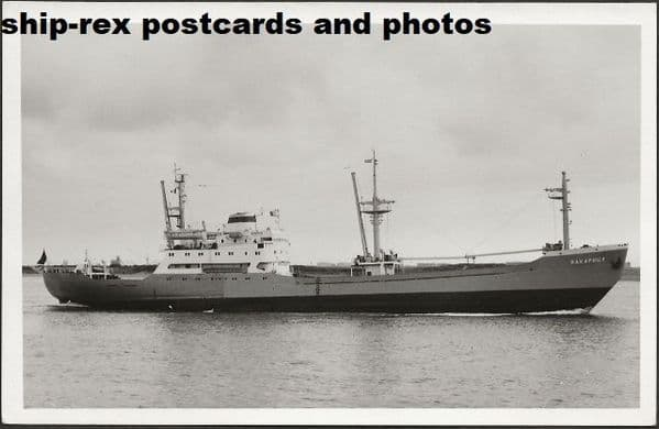 BAKARITSA (Northern Shipping Co) photo