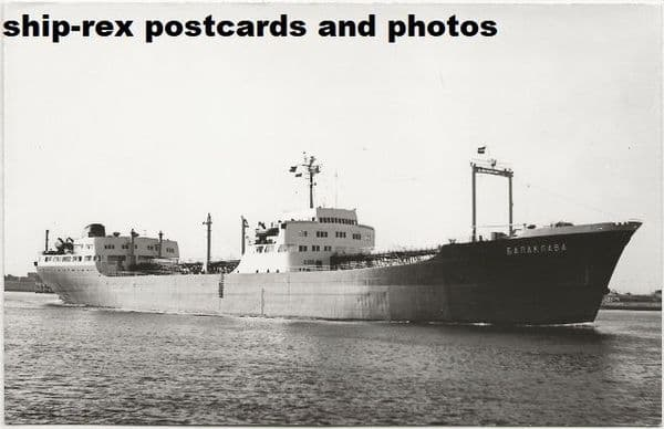BALAKLAVA (1962, oil tanker) photo