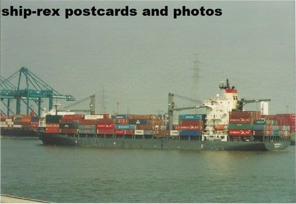 DAMASKUS (container ship) photo (b)